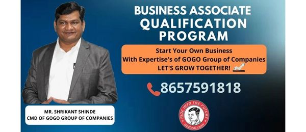 Business Associate Qualification Program