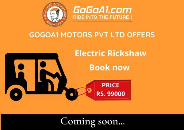 GoGoA1 E-Rickshaw