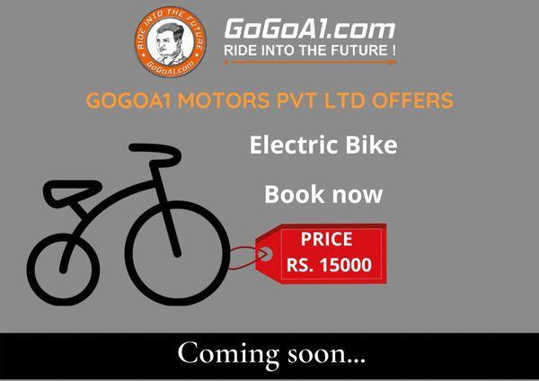GoGoA1 E-Bike