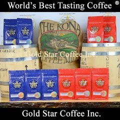 10 lb Jamaica Blue Mountain & Hawaii Kona Extra Fancy Coffee Combo SPECIAL
