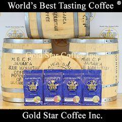 4 lb Jamaican Blue Mountain DARK ROAST Coffee