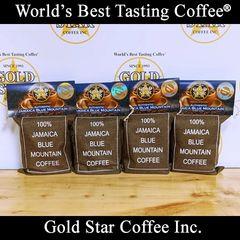 4 lb Wallenford Estates Jamaican Blue Mountain Coffee DARK ROAST