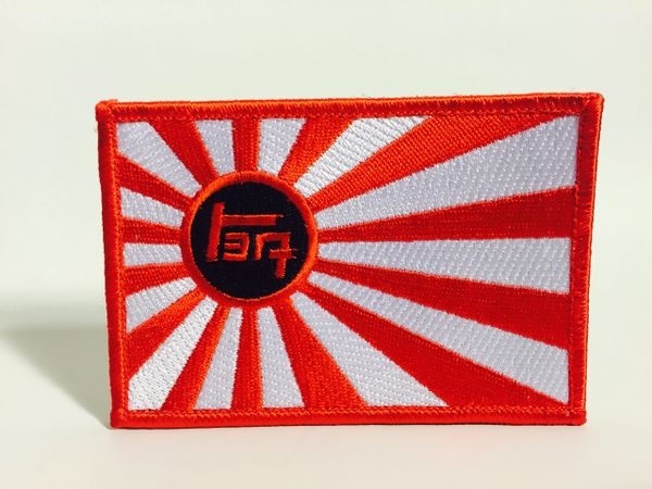 TEQ Rising Sun Patch