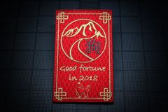 Chinese Lunar New Year - Red Packet Morale Patch