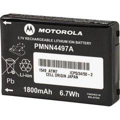 PMNN4497 VL50 Li-Ion Battery / 1100 mAh / 3.6v