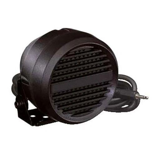 MMLS-200 Weatherproof External Speaker (12 Watt Peak)