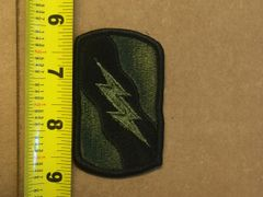 US ARMY 155TH ARMORED BRIGADE COMBAT TEAM MIL-DTL-14652B NOS