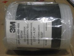 """3M EPDM COLD SHRINK SEAL 2""""-4.30"""" CST 200-430-600 NEW"""