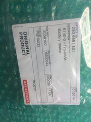 MRAP BAE BATTERY HEATER 91279-991, 253 6581-801, 6160-01-173-0038 NOS