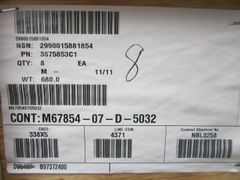 MRAP MAXXPRO TURRET DOOR HATCH 3113582C1L 5342-01-565-9312 NOS