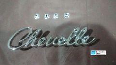 Chevelle front nose header emblem 68 69 Chevy Chevelle GM resto part