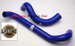 05 06 Pontiac GTO LS2 Cold-Case Silicone Radiator Hose Kit - BLUE # LMP5032KB