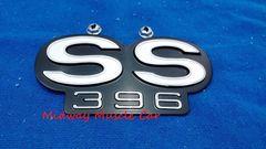 SS396 rear deck tail panel emblem 67 Chevy Chevelle Malibu super spport SS