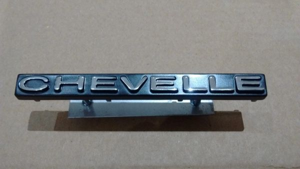 CHEVELLE front grill emblem 1971 Chevy Chevelle