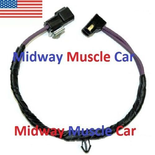 clutch neutral safety switch wiring harness 69-72 chevy chevelle | midway  muscle car