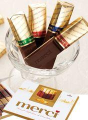 Merci Gourmet European Chocolates - ADD TO CANDY BEAR BOUQUET