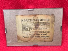 German Propaganda leaflet fired over to the Russian lines in a glass frame recovered from The Demyansk Pocket in Russia the battle was from 8 February to 21 April 1942