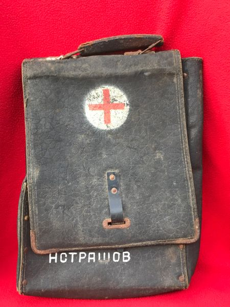 Russian soldiers medical bag,nice condition with original markings found in the Kurland Pocket the battlefield of 1944-1945 in Latvia