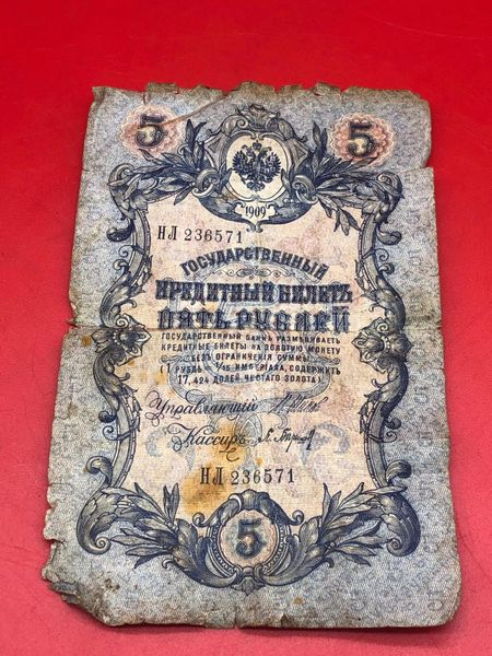 Russian 1909 Banknote 5 Rubles nice solid condition with its markings belonging to a Russian soldier recovered in the Demyansk Pocket near Leningrad in Russia 1941-1942