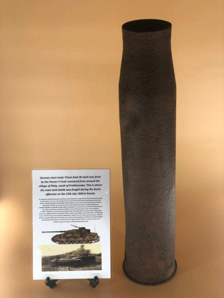 German 75mm KwK 40 steel shell case complete, nice solid relic condition fired by Panzer 4 tank recovered from around the village of Plota, near Prokhorovka where the main tank battle was fought during the Kursk offensive on the 12th of July 1943