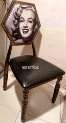 Lounge Chair 6897