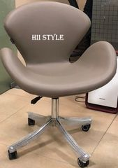 Lounge Chair 2356