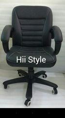 Staff Chair 0655