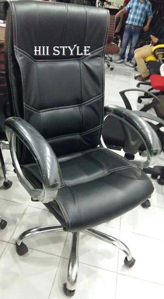 Meeting Chair 65487