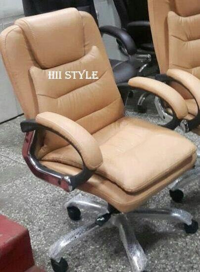 Board Room Chair 6857