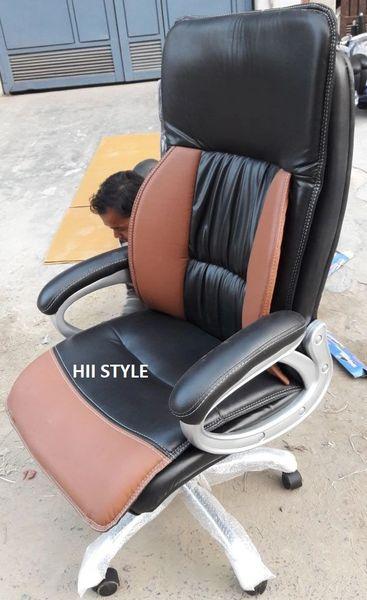 Director Chair 36897