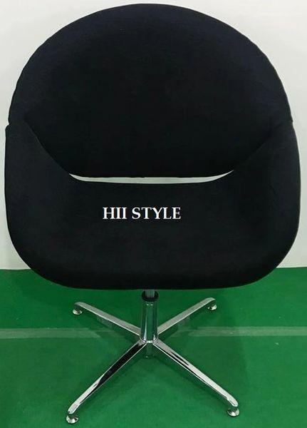 Lounge Chair 1178