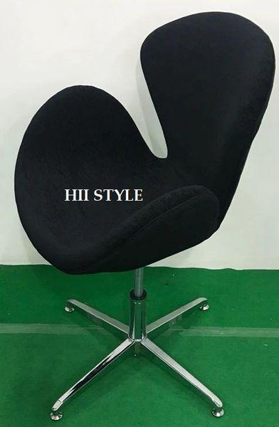 Lounge Chair 1179