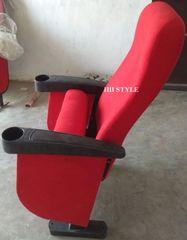 Auditorium Chair 1298