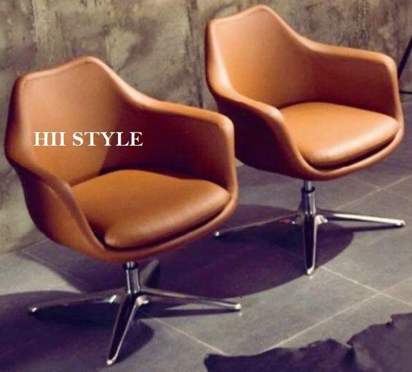Lounge Chair 1333