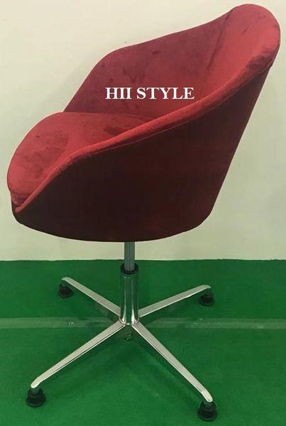Lounge Chair 1359 1360 1361