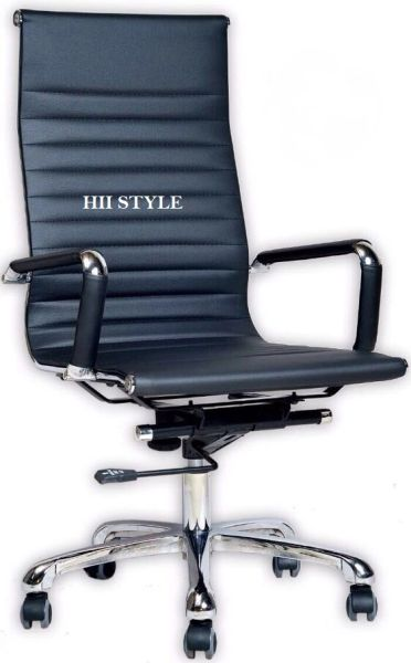 Office Chair 768