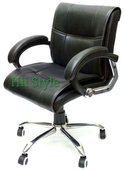 Office Chair SC 535