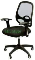 Revolving Chair SC 904