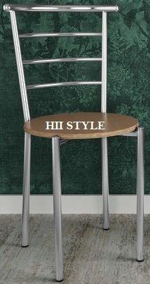 Cafe Chair MCD