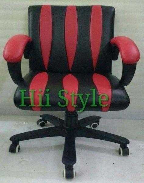 Office Chair SC 461