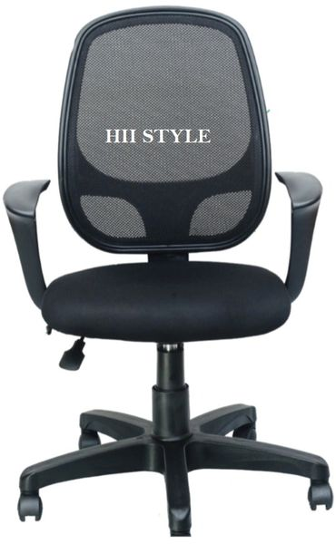 Office Chair 802
