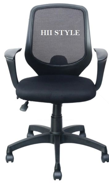 Office chair 3568