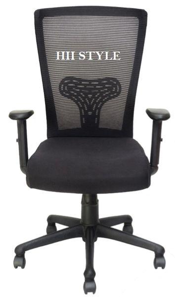 Director Chair 568