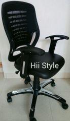 Staff Chair -288
