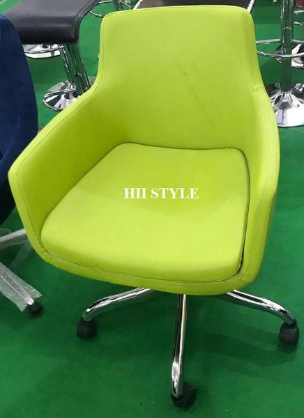 Lounge Chair 658