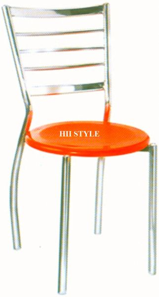 Steel Chair 2341