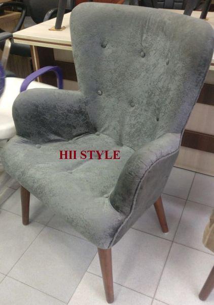 Lounge Chair 2729