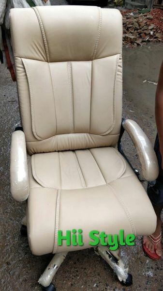 DC 932 Chair