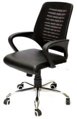 Office Chair 805 Leatherette seat