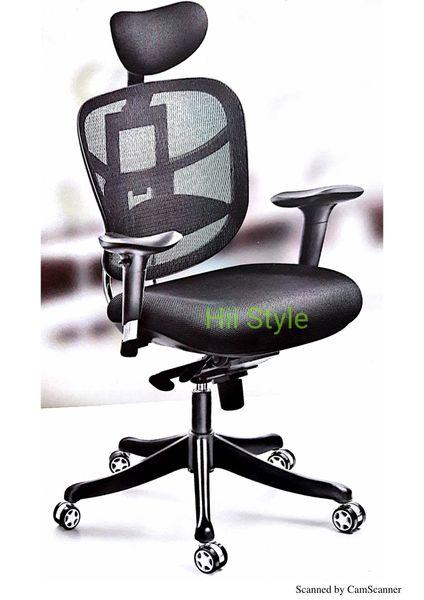 Ergonomics Chair 010 High Back